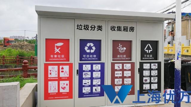 浦东新区高桥镇新益村千亿app下载