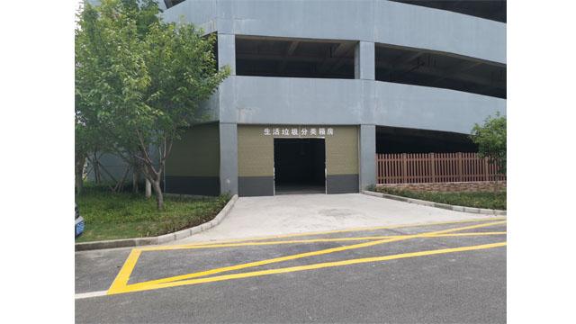 南翔伟业广场垃圾收集房定制案例