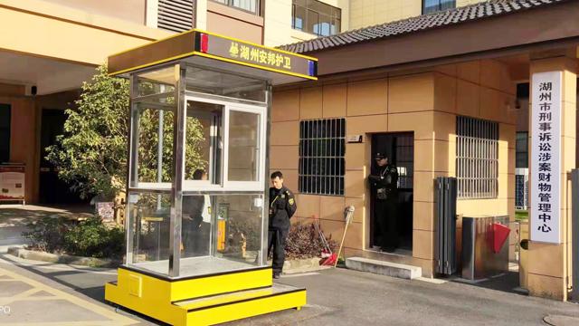 上海某工业园区岗亭定制案例!