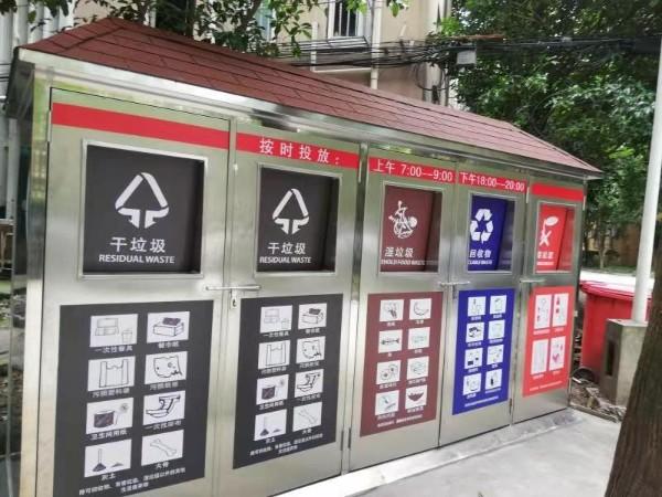 垃圾分类亭的垃圾投放错了?这样你可能会触犯法律。