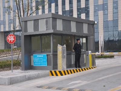 商业办公楼钢结构保安亭