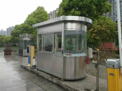 不锈钢收费保安亭