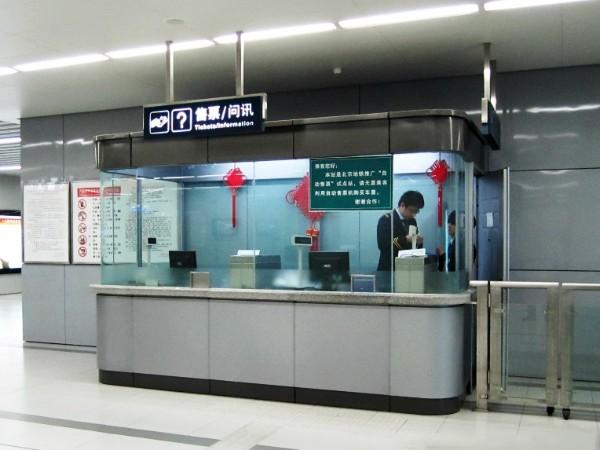 上海地铁站不锈钢服务台