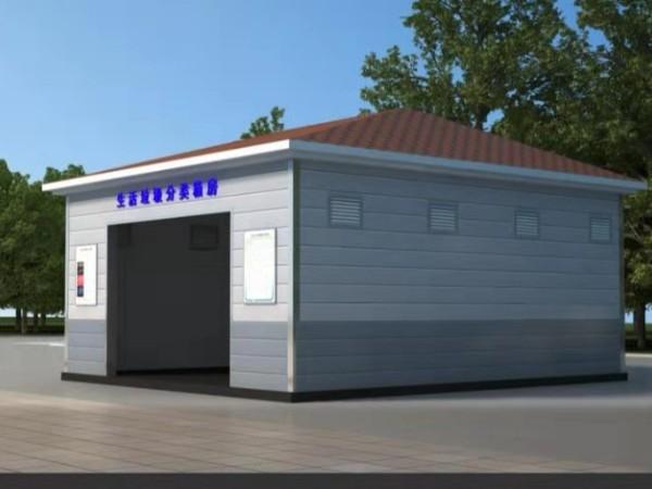 小区新的环卫垃圾分类房有了,如何有效的实施呢?