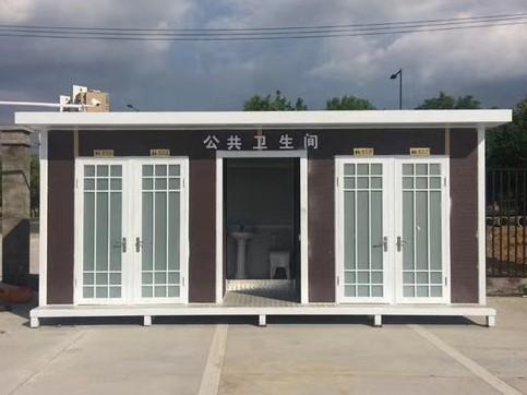环保厕所亭 006