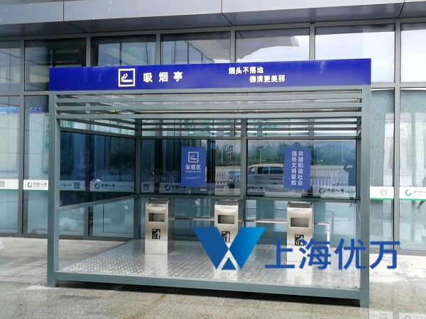 火车站吸烟亭001