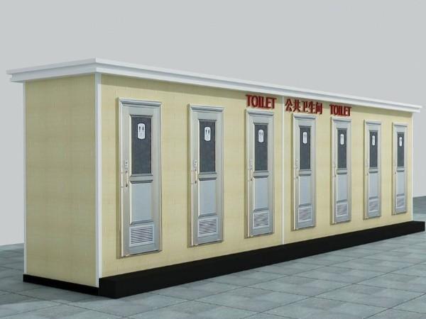 环保厕所亭 002
